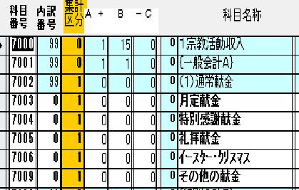 shukamoku02