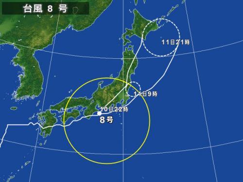 大型台風8号