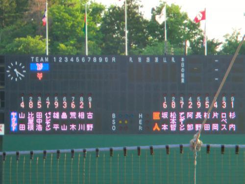 2014いわきプロ野球・9
