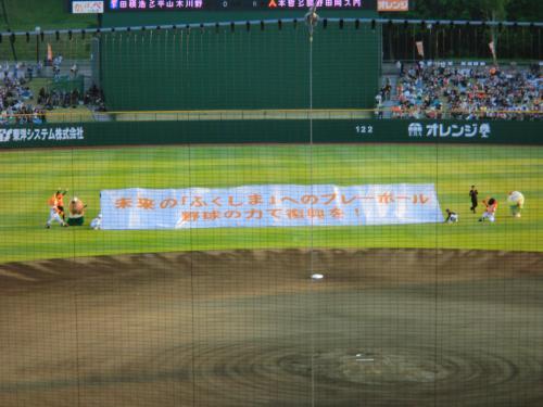2014いわきプロ野球・12
