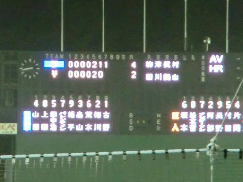 2014いわきプロ野球・18