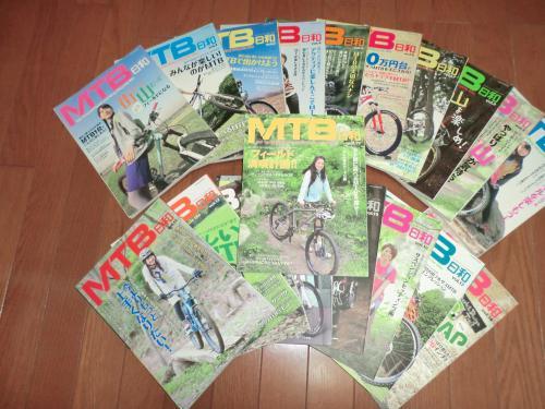 MTB日和vol19・5