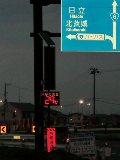 2014・夏井川灯篭流し・7