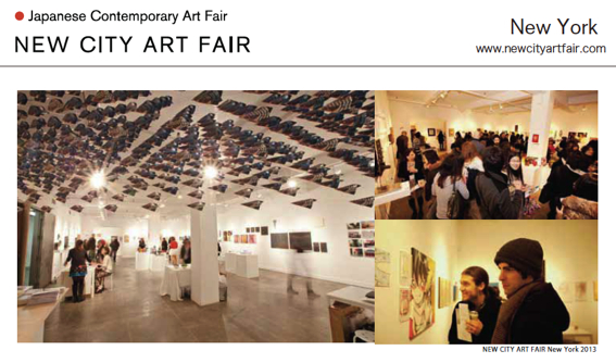 NEW CITY ART FAIR New York 2014nakajimamugi 中島麦2