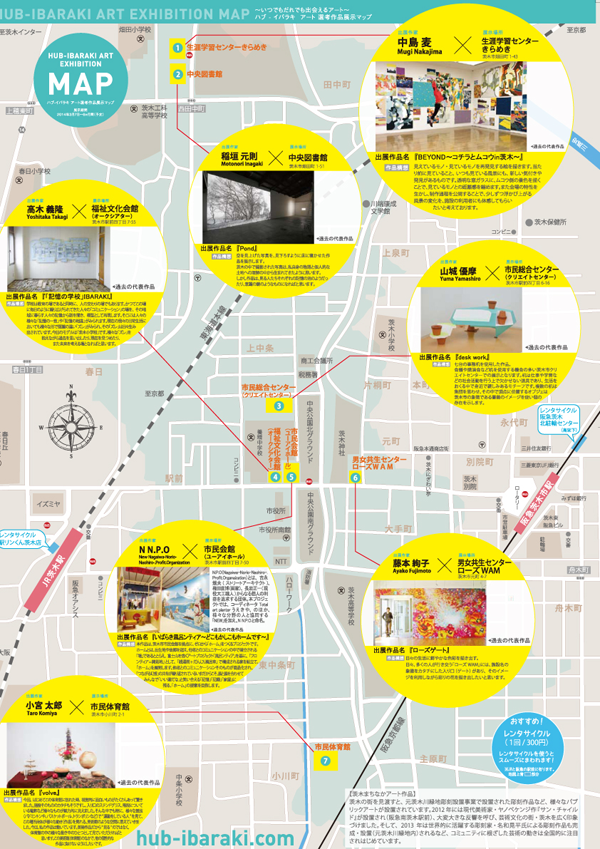 HUBIBARAKI_中島麦nakajimamugi地図