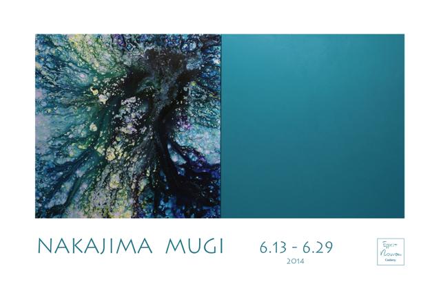 中島麦nakajimamugiエスプリヌーボーEsprit Nouveau2014