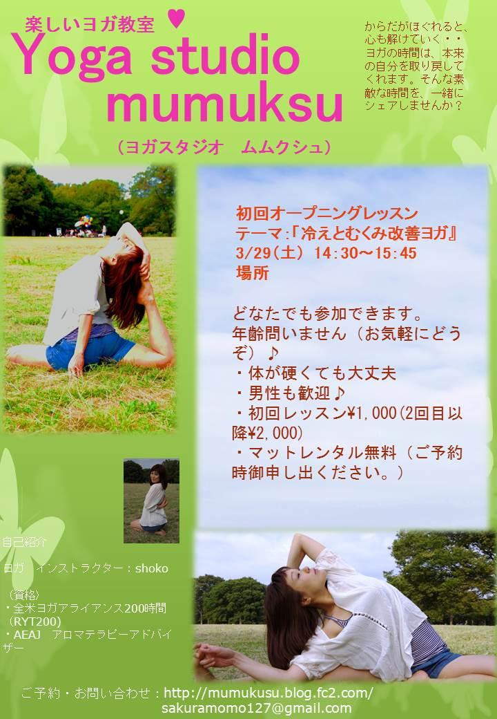 A2版 ポスター用レイアウトOK