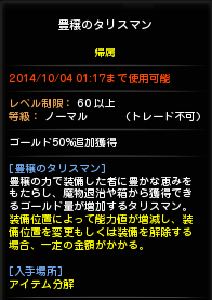DN 2014-09-13 01-17-59 Sat