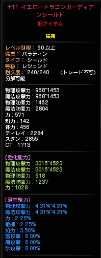 DN 2014-09-13 01-59-01 Sat