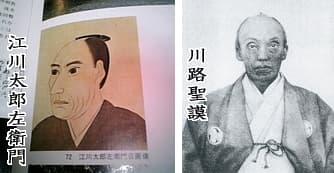 //blog-imgs-63-origin.fc2.com/m/u/r/murakumo1868/0020.jpg