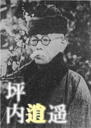 //blog-imgs-63-origin.fc2.com/m/u/r/murakumo1868/0224.jpg