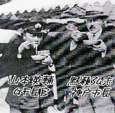 //blog-imgs-63-origin.fc2.com/m/u/r/murakumo1868/1b6c83c5e7ec8a6206b8b493f2b197c5.jpg