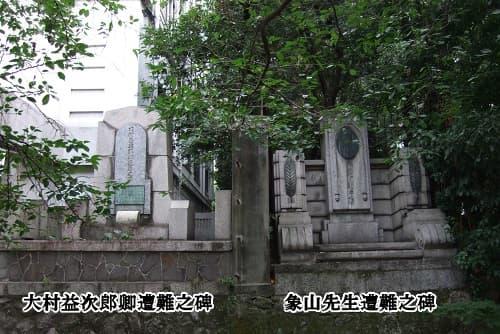 https://blog-imgs-63-origin.fc2.com/m/u/r/murakumo1868/2011_10160055.jpg
