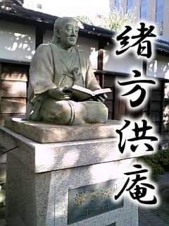 //blog-imgs-63-origin.fc2.com/m/u/r/murakumo1868/2014031705.jpg