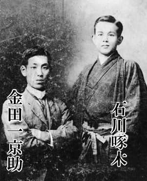 //blog-imgs-63-origin.fc2.com/m/u/r/murakumo1868/20140402_01.jpg
