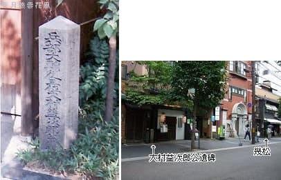 https://blog-imgs-63-origin.fc2.com/m/u/r/murakumo1868/20140420.jpg