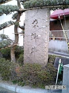 https://blog-imgs-63-origin.fc2.com/m/u/r/murakumo1868/20140703.jpg