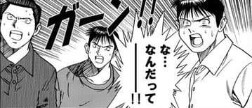 //blog-imgs-63-origin.fc2.com/m/u/r/murakumo1868/2014077.jpg