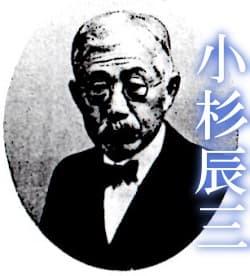 //blog-imgs-63-origin.fc2.com/m/u/r/murakumo1868/2014077_3.jpg