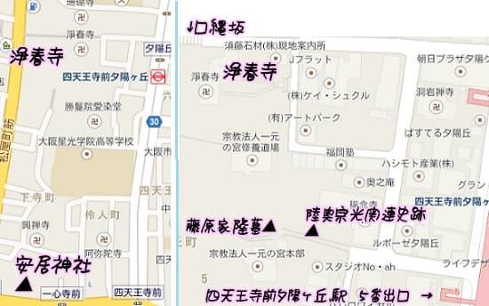 //blog-imgs-63-origin.fc2.com/m/u/r/murakumo1868/201458.jpg