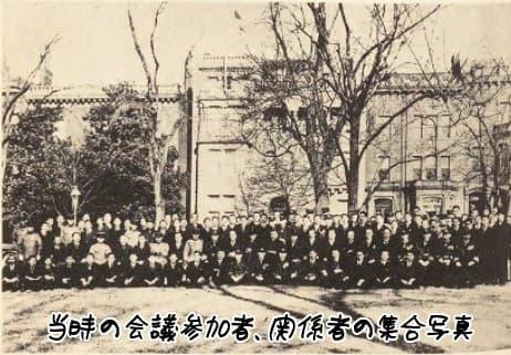 //blog-imgs-63-origin.fc2.com/m/u/r/murakumo1868/2014826_2.jpg