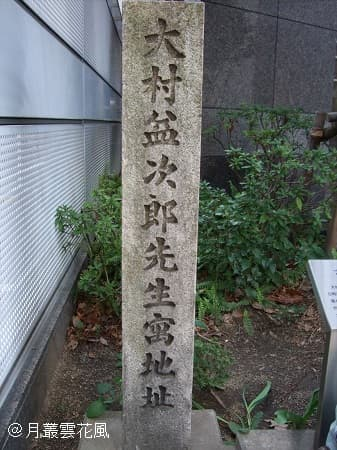 //blog-imgs-63-origin.fc2.com/m/u/r/murakumo1868/2014_03190375_R.jpg