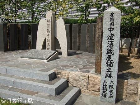//blog-imgs-63-origin.fc2.com/m/u/r/murakumo1868/2014_03190380_R.jpg