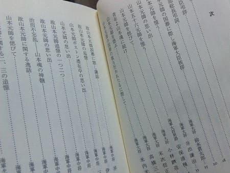 //blog-imgs-63-origin.fc2.com/m/u/r/murakumo1868/2014_05250141.jpg