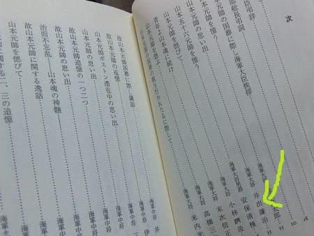 //blog-imgs-63-origin.fc2.com/m/u/r/murakumo1868/2014_05250143.jpg