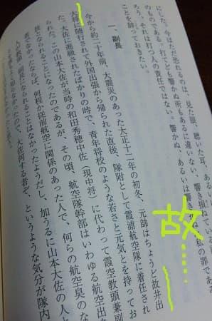 //blog-imgs-63-origin.fc2.com/m/u/r/murakumo1868/2014_05250292.jpg