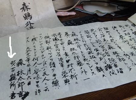 //blog-imgs-63-origin.fc2.com/m/u/r/murakumo1868/2014_06050181.jpg