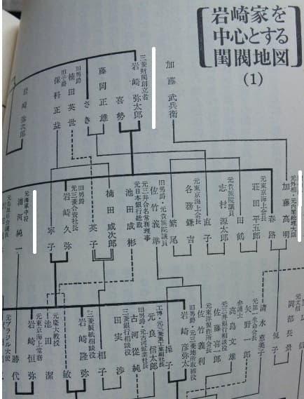//blog-imgs-63-origin.fc2.com/m/u/r/murakumo1868/2014_08100019.jpg