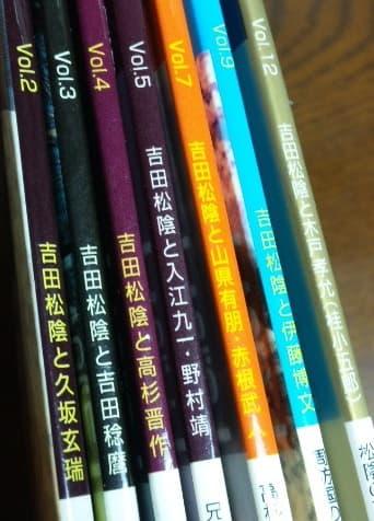 https://blog-imgs-63-origin.fc2.com/m/u/r/murakumo1868/2014_08170232.jpg