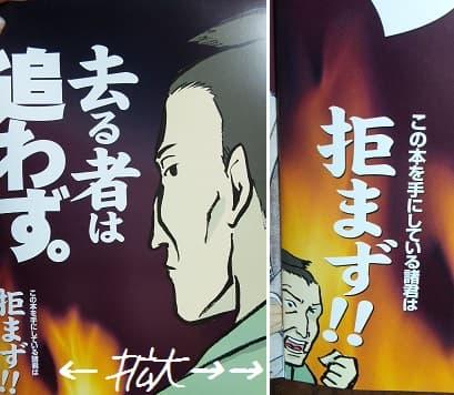 //blog-imgs-63-origin.fc2.com/m/u/r/murakumo1868/2014_08170235.jpg