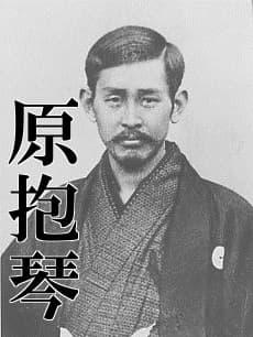 //blog-imgs-63-origin.fc2.com/m/u/r/murakumo1868/80.jpg