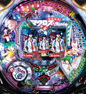 166_makurosukyoutu.jpg