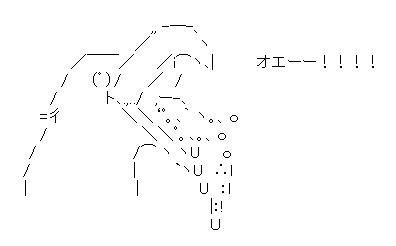 a4de69b1a6b85d56d1cff5286323efd6.jpg