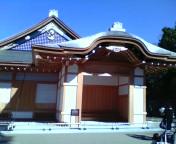 nagoyajo1