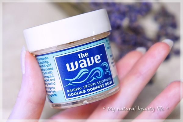 Aroma Naturals, The Wave, Natural Sports Soothing, Cooling Comfort Gelee