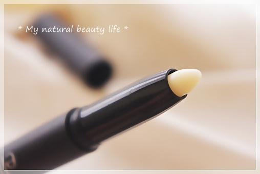 E.L.F. Cosmetics, Lip Lock Pencil, Clear