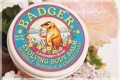 Badger Company, Evolving Body Balm