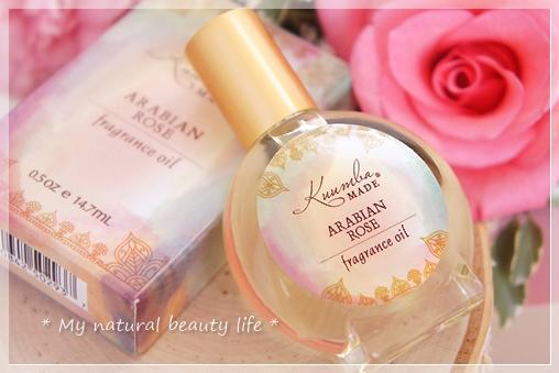 Kuumba Made, Fragrance Oil, Arabian Rose