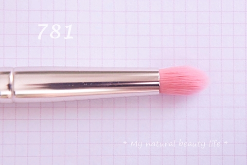 Bdellium Tools, Pink Bambu Series, Eyes 781 Crease Brush