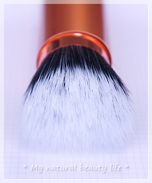 Real Techniques by Samantha Chapman, Retractable Bronzer Brush