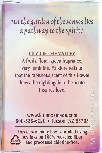Kuumba Made, Fragrance Oil, Lily of The Valley