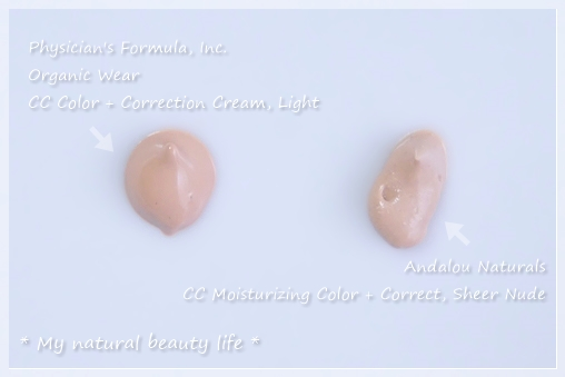 Andalou Naturals, CC Moisturizing Color + Correct, Sheer Nude with SPF 30