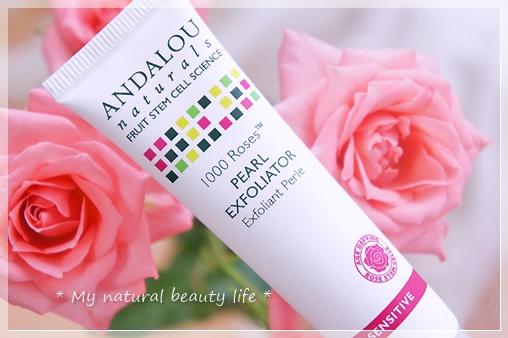 Andalou Naturals, Get Started Kit, 1000 Roses, Sensitive, 5 Piece Kit