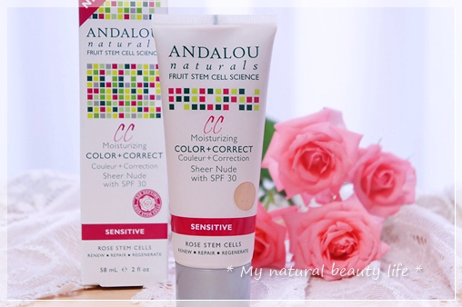 Andalou Naturals, CC Moisturizing Color + Correct, Sheer Nude with SPF 30, Sensitive