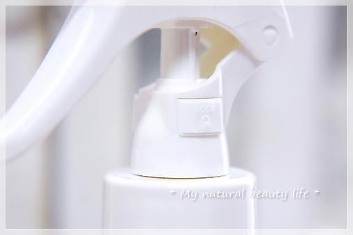 Aubrey Organics, Kids Natural Sun, Sunscreen, SPF 30, Unscented Spray