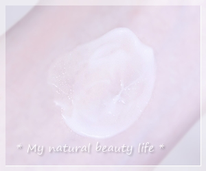 Andalou Naturals, Heavenly Night Cream, 1000 Roses, Sensitive